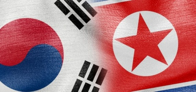Южная Корея - Северная Корея