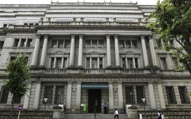 Японский центральный банк