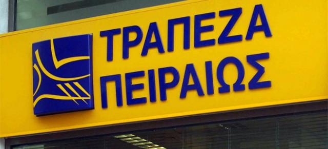 Банк Пирея