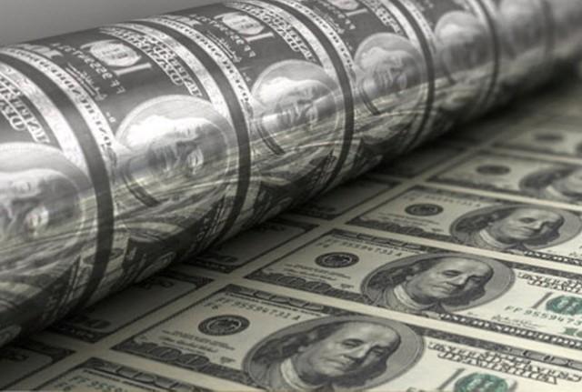 Программа скупки активов