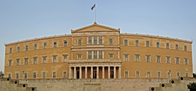 Отсрочка Греции