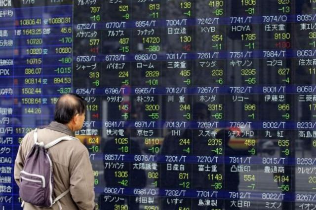 Японские акции