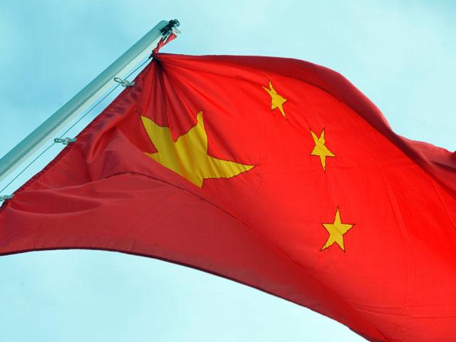 Экономические реформы Китая