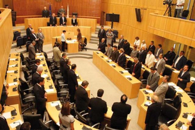 Кипрский парламент