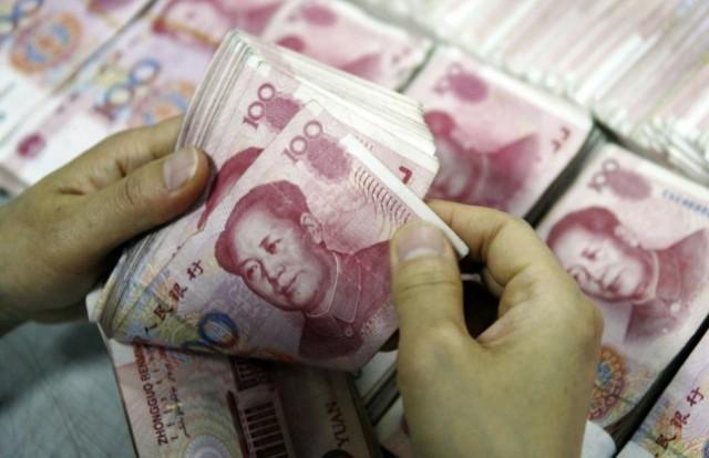Валютная реформа Китая