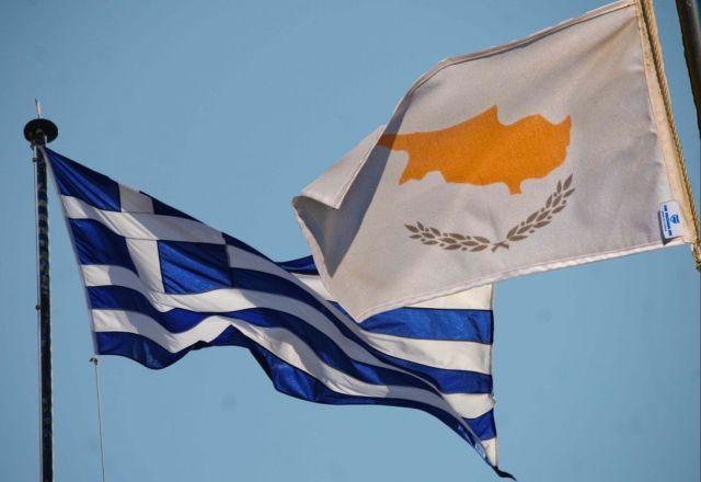 Греция Кипр
